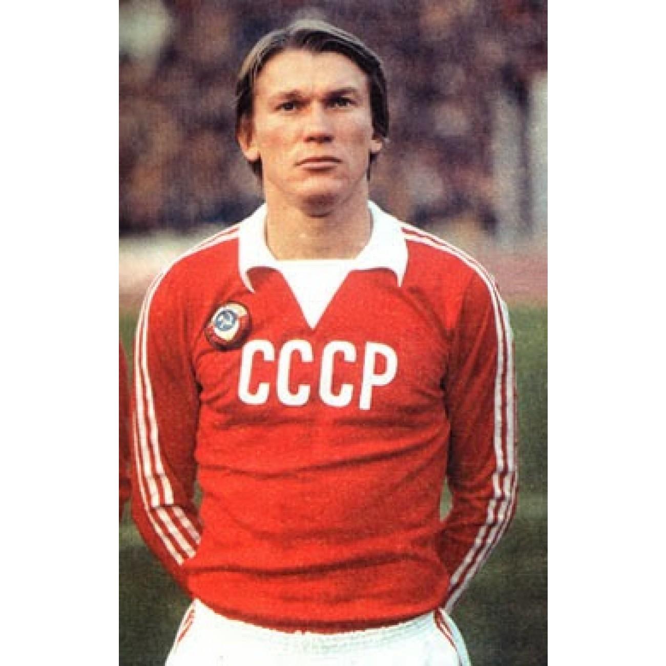 Maglia Unione Sovietica (CCCP) anni 80 f0be04bf4