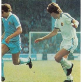Maglia storica Aston Villa 1980 Ospiti