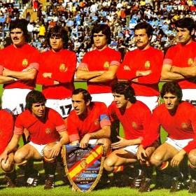 Maglia storica Spagna anni 70