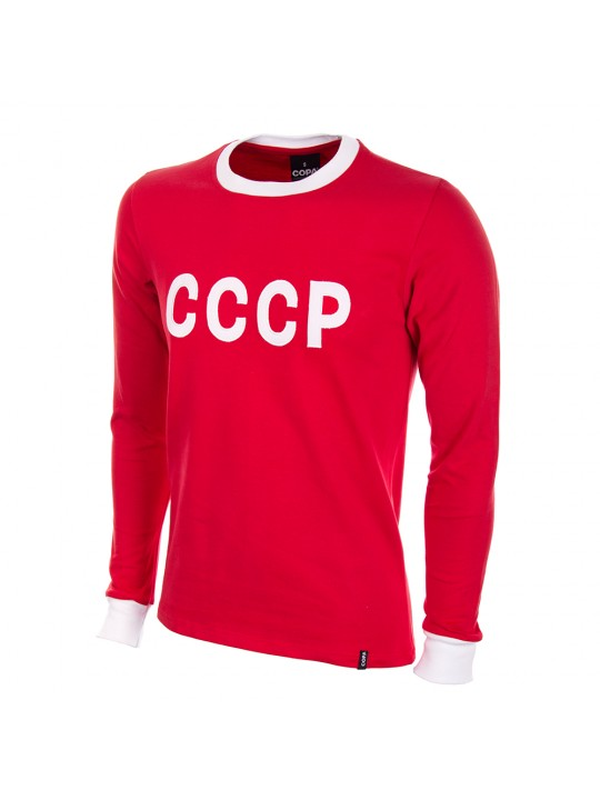 Maglia storica CCCP anni 70