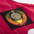 Maglia CCCP 1982 Mondiali 82 Unione Sovietica
