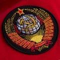 Maglia CCCP anni 80 Unione Sovietica